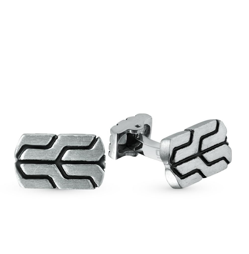 Фото «запонки из стали»