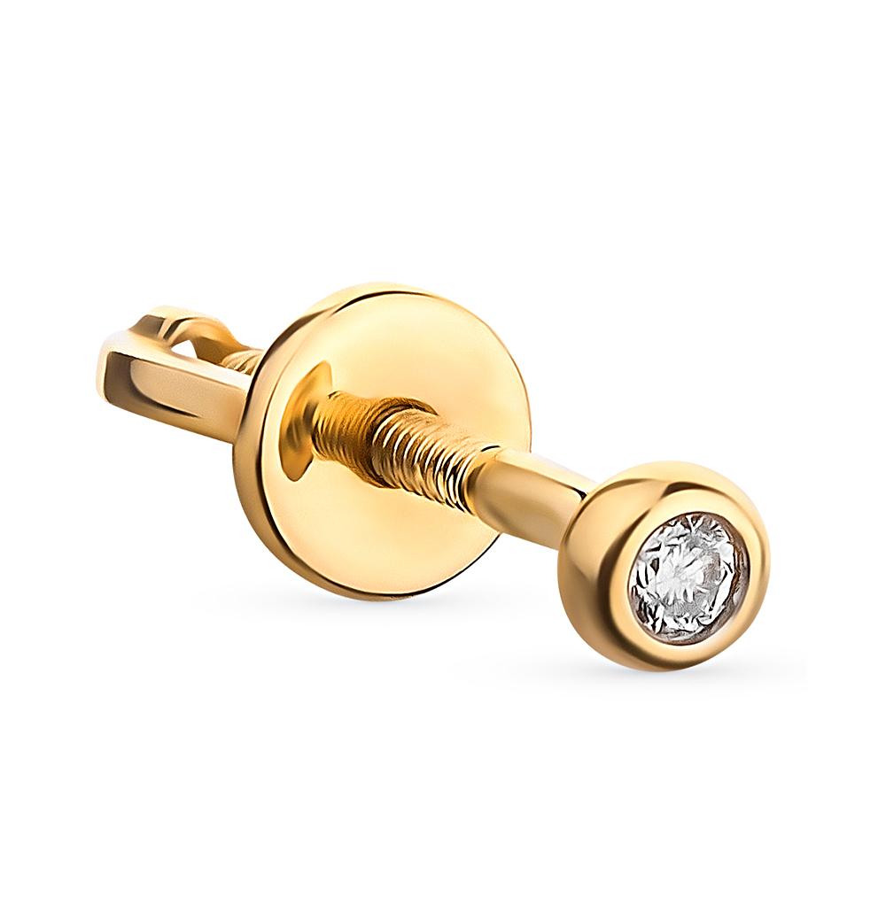 Фото «золотая серьга с бриллиантами»