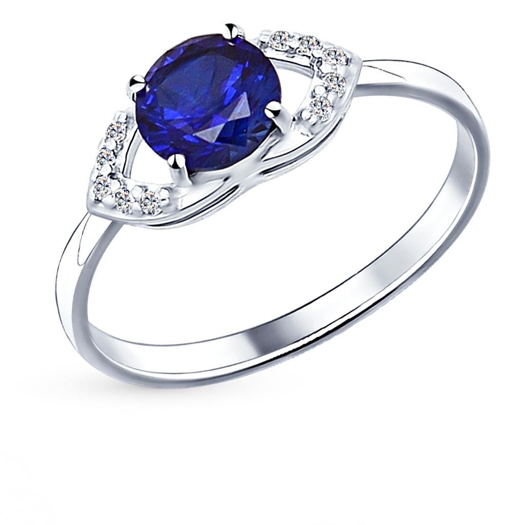 Фото «серебряное кольцо с фианитами и корундами»