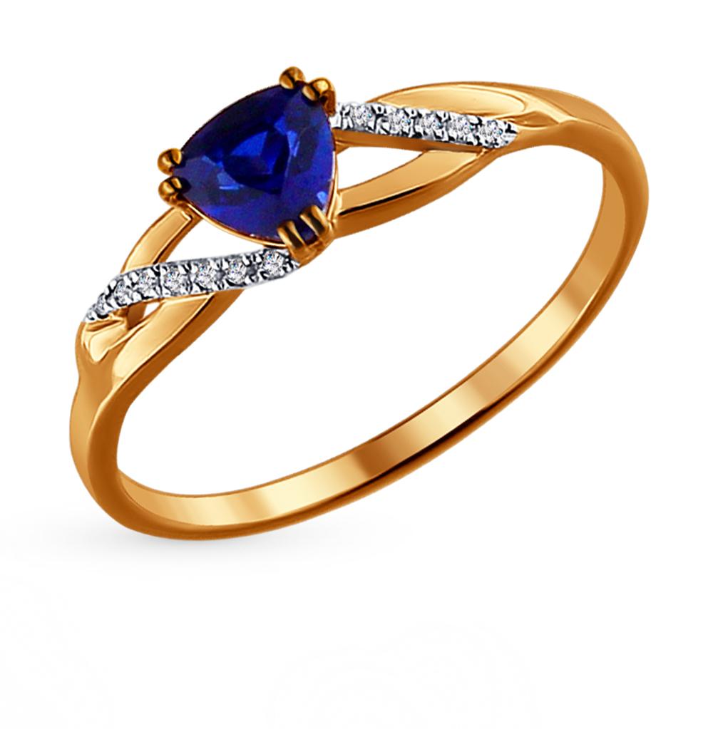 Фото «золотое кольцо с бриллиантами и корундами»